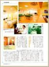 Clinic_report_c